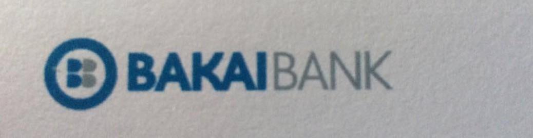 КОМПАНИЯ «BAKAI BANK»